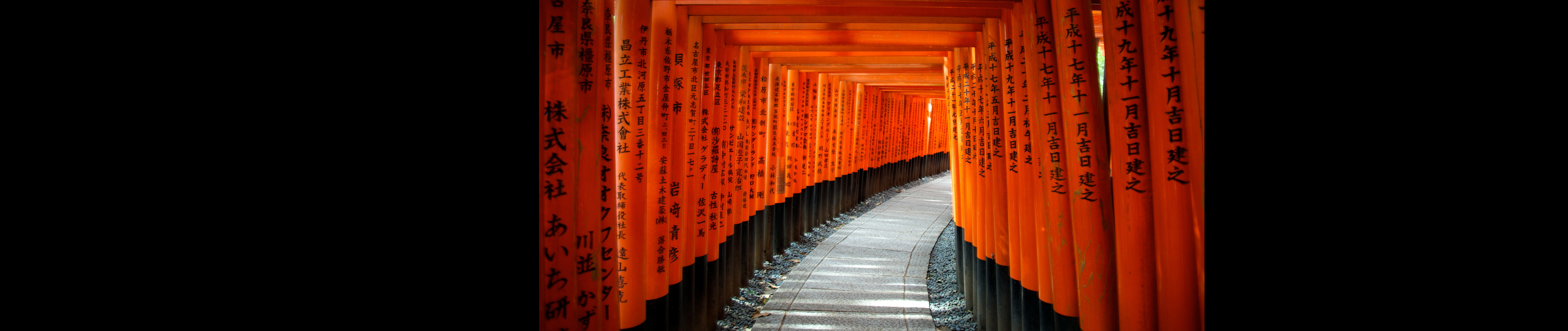 Shinto Banner